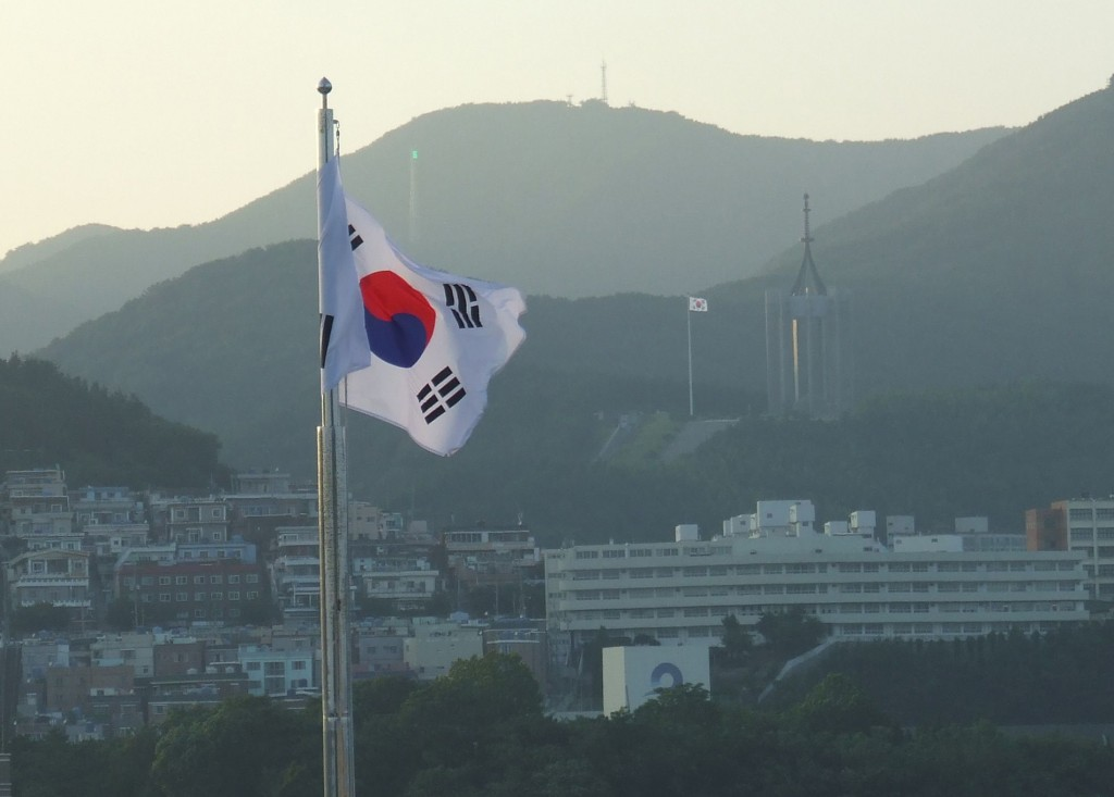 Korea Forum_Sq