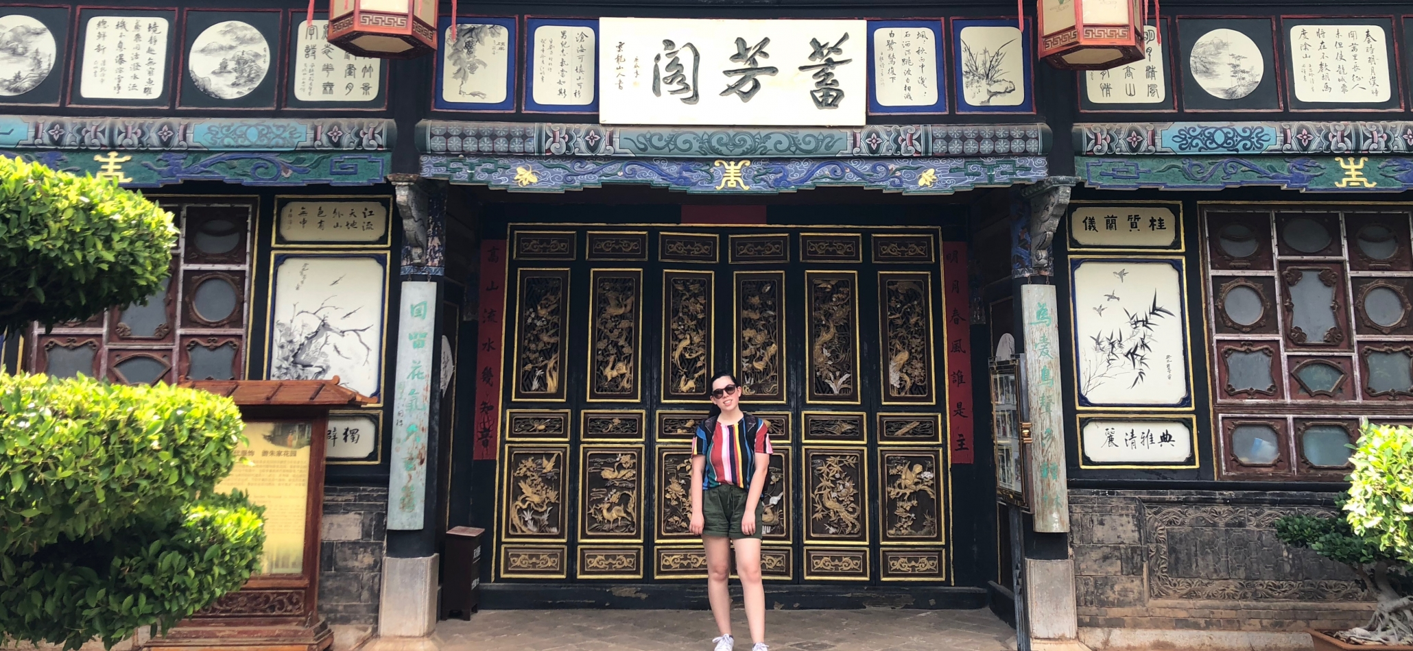 Peri Law outside of a building in China