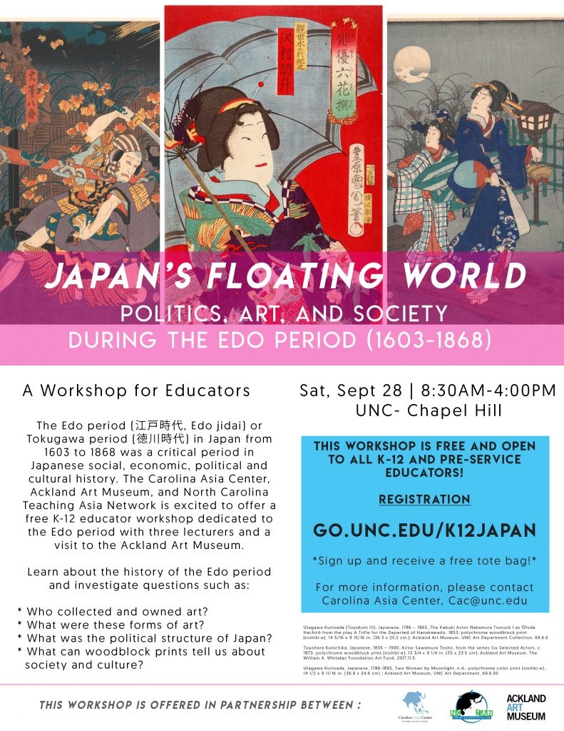 Japan's Floating World Free K-12 Workshop for Educators on September 28