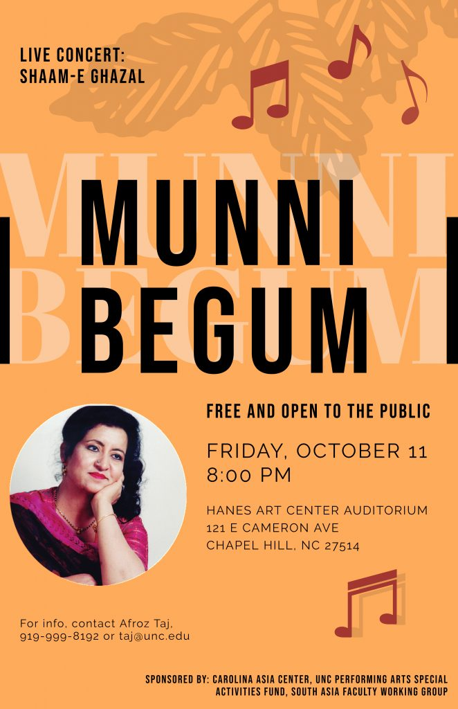 Munni Begum Live Concert on Oct 11th, 8PM, Hanes Art Auditorium