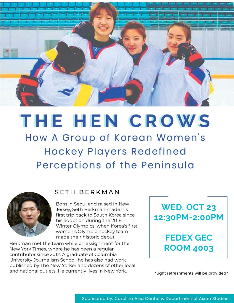The Hen Crows: How A Group of Korean Women's Hockey Players Redefined Perceptions of the Peninsula